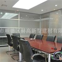 钢挂玻璃隔断铝材隐框铝材系统供应