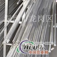 LF2铝合金铝排