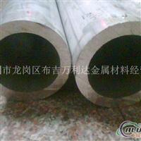 销售L1变形铝合金铝管