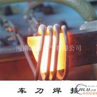高頻焊接設備之選超鋒高頻焊接機
