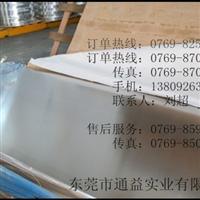 3a21铝板厂家