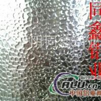 桔皮花纹铝板铝卷铝带