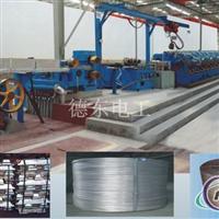 稀土高鐵電工園鋁桿生產線