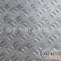 三条筋花纹铝板专业制作