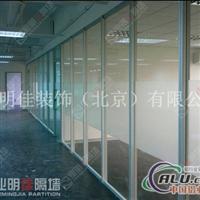 业明佳铝型材玻璃隔断墙及门产品