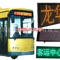 大量供应优质 led公交车线路屏