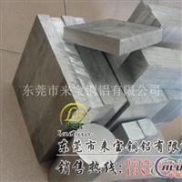 5056氧化光亮鋁管
