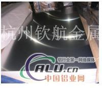 ALZN5.5MGCU铝棒铝合金