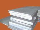 Al99.70E铝锭纯铝铝板