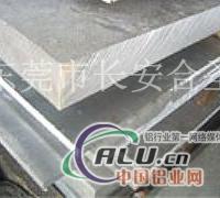 供应铸造铝合金棒6007铝合金