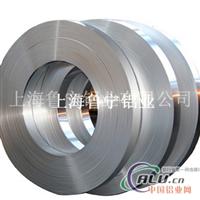 优质铝带  上海鲁宁专供