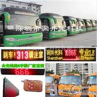 供应 公交led公 交车led线路屏