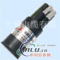 高导铝合金电缆YJHLV(TC90)