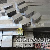 A5056超焊接性超硬铝板