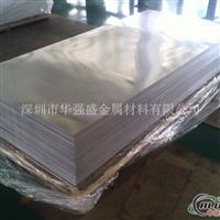 LD30铝板LD31铝棒6053铝材