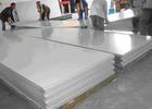 LY6铝板(市场价格啊)