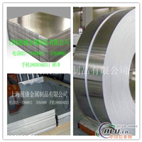 优质LD8铝合金供应批发