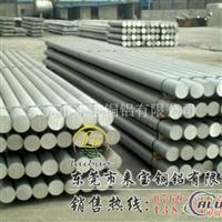 5056精密铝管