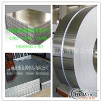 供应西南铝硅合金LT1特殊铝合金