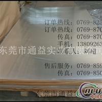 5083防火铝板
