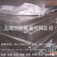 上海6061-T6铝板 厂家销售