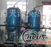 密闭式凝结水回收装置