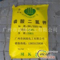 铝工业磷酸二氢钾缓冲剂