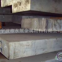 铝锰合金 铝镁合金 铝锌镁合金