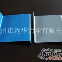 供应彩色铝板