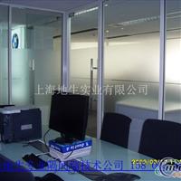 GY84款玻璃隔断、办公隔断