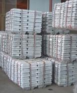 锌铝镁合金锭(合金板)