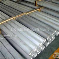供应LD5铝棒