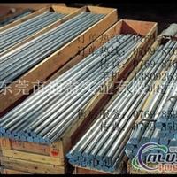 al6061进口铝棒