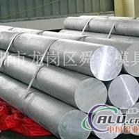 供应西南铝A96006 A96007铝杆