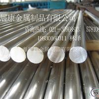 供应LC4铝棒