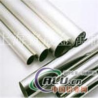 供应优质铝型材5754空心管直销