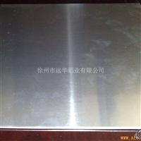 供应亮面6061T6铝板