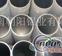 5083H112热挤压无缝铝管