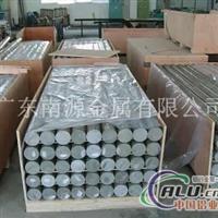 4047防腐铝棒.7005合金铝管