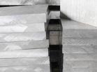 6003铝板(质量证明)