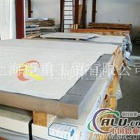 进口1100铝板批发1100铝板状态