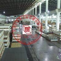 进口2024耐高温铝板
