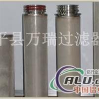 提供加工金属圆柱形滤芯