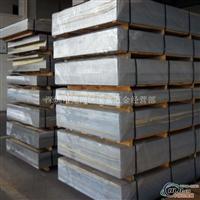 公司专供1A50  1A85 1A90铝合金