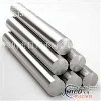 厂家供应NiFe44加工镍铁合金钢板