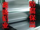 化工厂炼油厂管道保温铝板