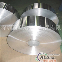 批发供应5052变形铝合金板材棒材