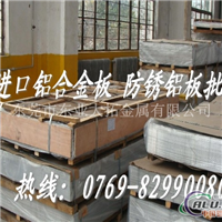 2024T351进口铝合金铝板