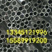 高等02、高等03、铝镁合金无缝铝管