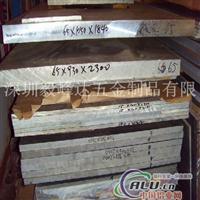批发供应1070变形铝合金板材棒材